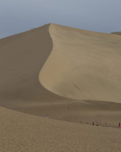 Dunhuang, shifting sands of the Gobi Desert